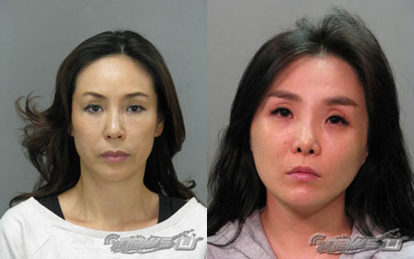 Two Flushing Women Arrested at Massage Therapy Acupuncture ...