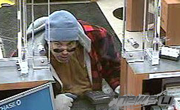Nassau Police Release Surveillance Footage of Man Wanted for Attempted Bank Robbery in New Hyde Park